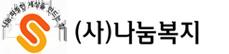 2017년 논현제2공동생활가정   세입세출 결산보고서 > 공지사항